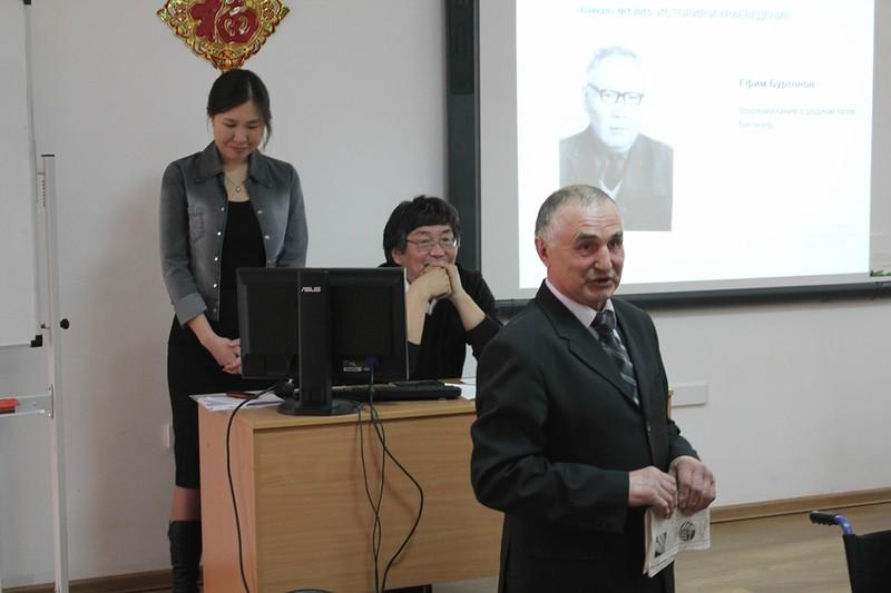 Геннадий Гусляков