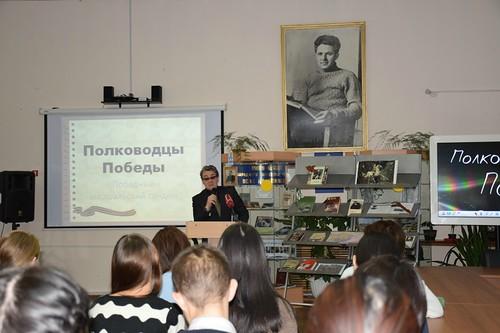 Вечер памяти «Полководцы Победы»
