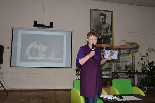 Встреча с писательницей Екатериной Боярских