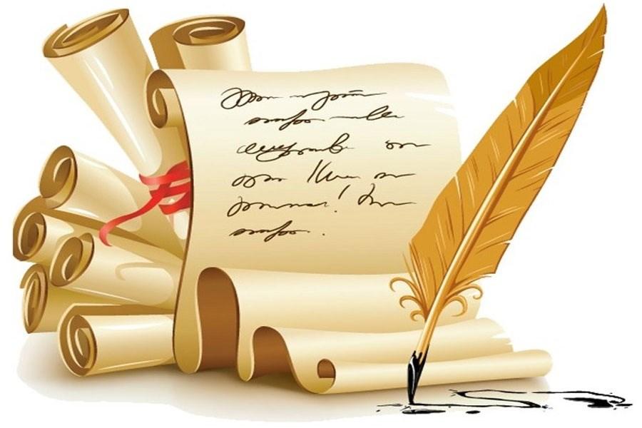 Музыкально-поэтическая гостиная «Поэзия без границ»