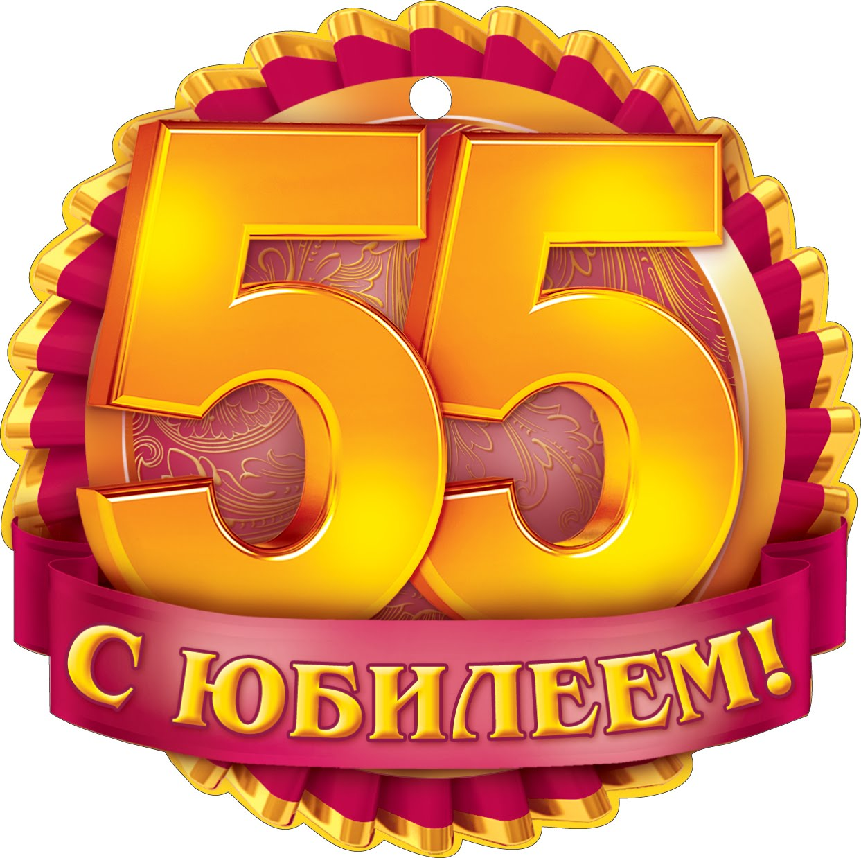 Поздравления к юбилейным датам для женщин
