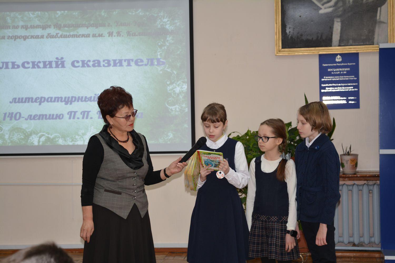 Литературный час «Уральский сказитель»