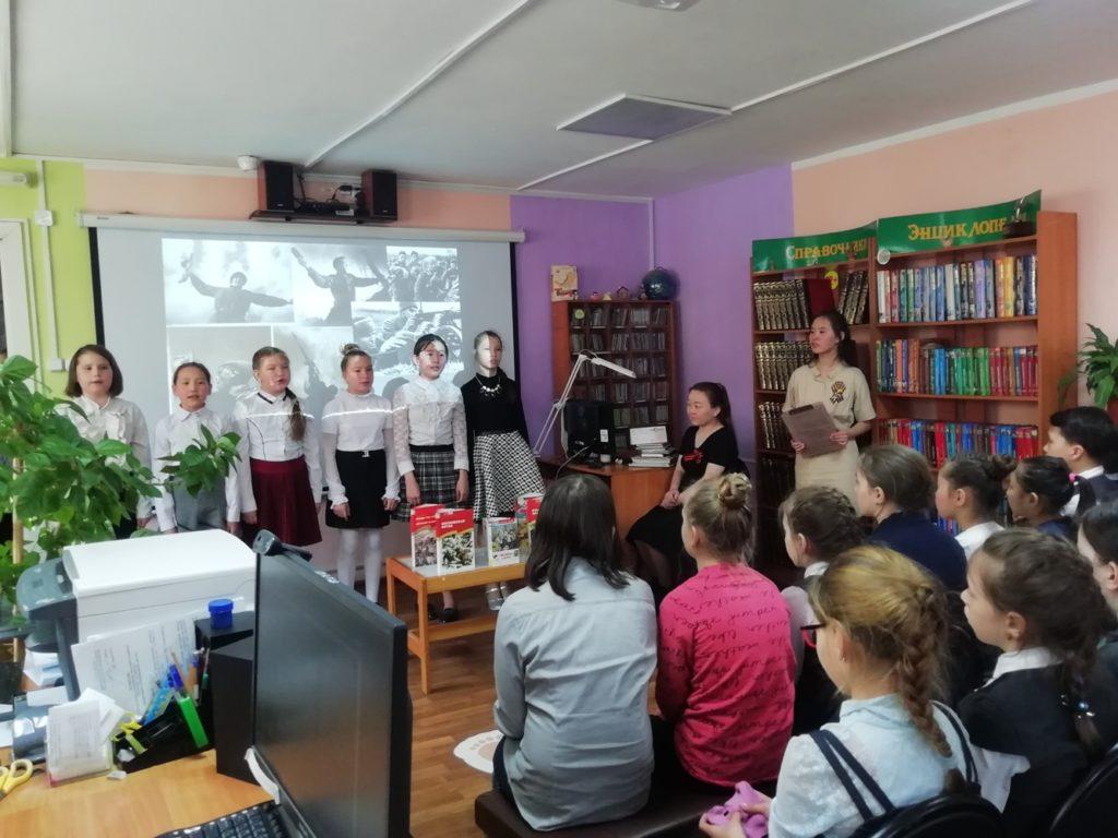 Литературно-музыкальный урок «Дети войны»