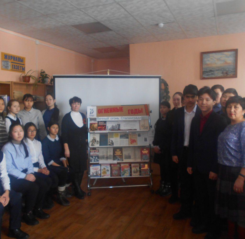 От Сталинграда к Великой Победе