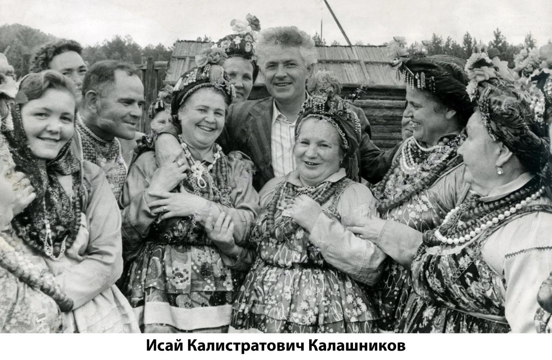 «Этот день в истории: события, факты, люди. Верхнеудинск — Улан-Удэ» — 9 августа