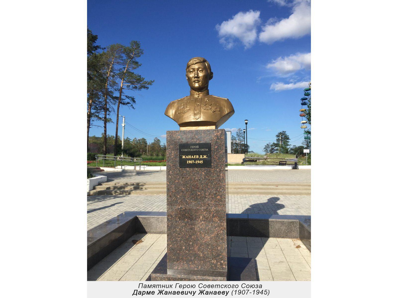 «Этот день в истории: события, факты, люди. Верхнеудинск — Улан-Удэ» — 22 октября