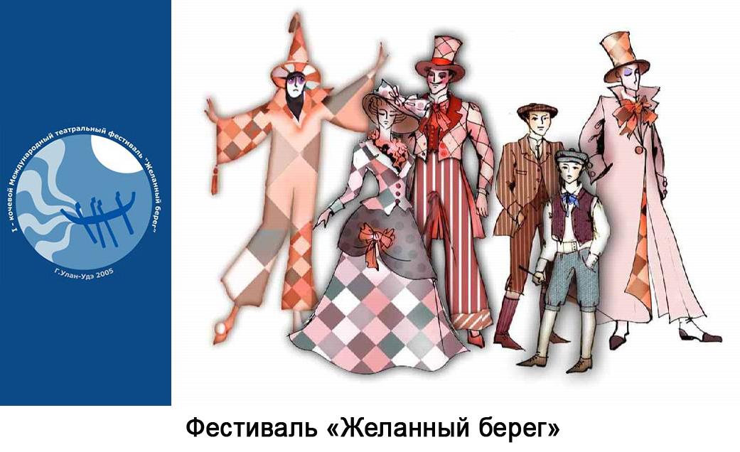 «Этот день в истории: события, факты, люди. Верхнеудинск — Улан-Удэ» — 28 октября