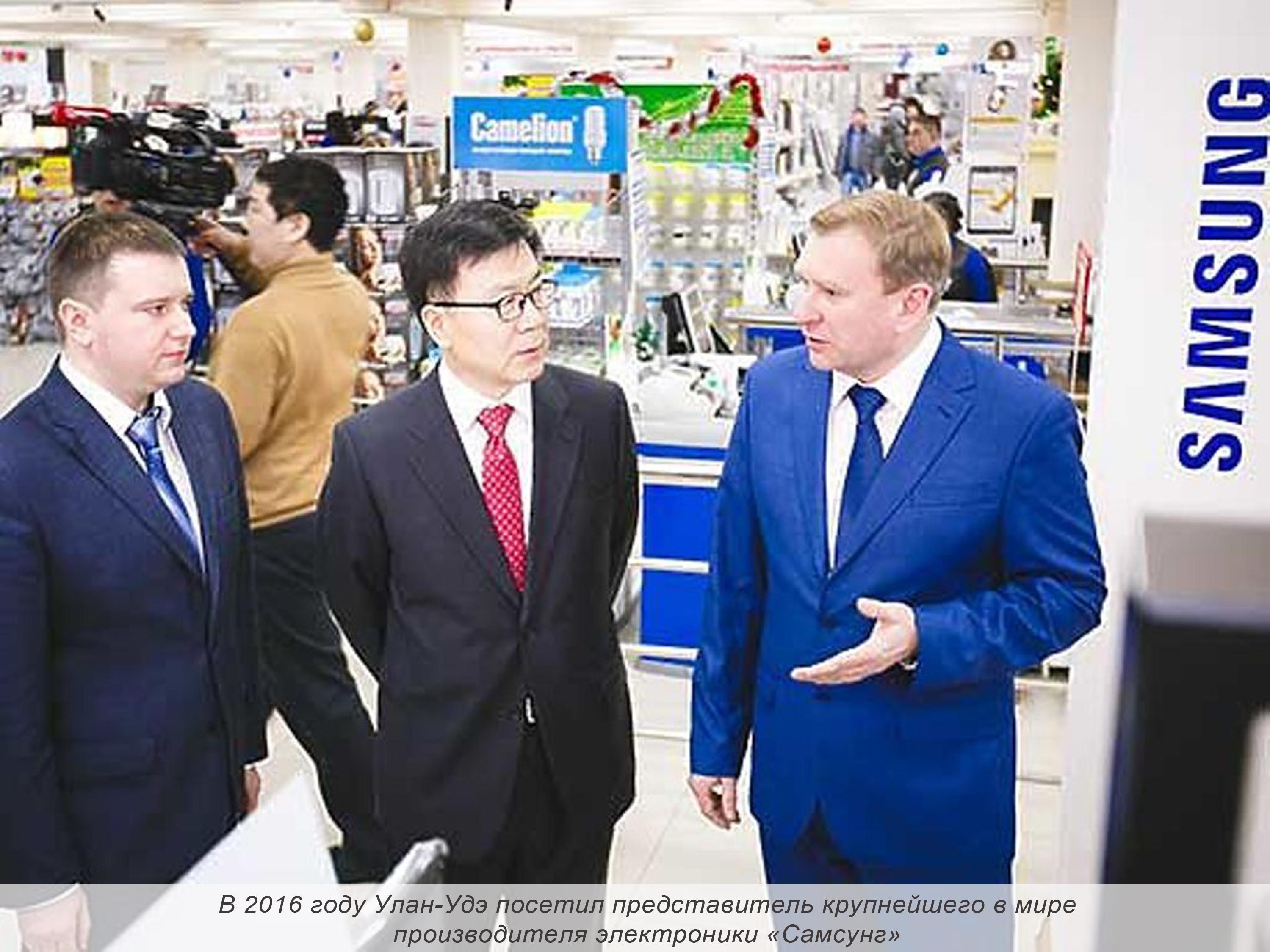 «Этот день в истории: события, факты, люди. Верхнеудинск — Улан-Удэ» — 26 января