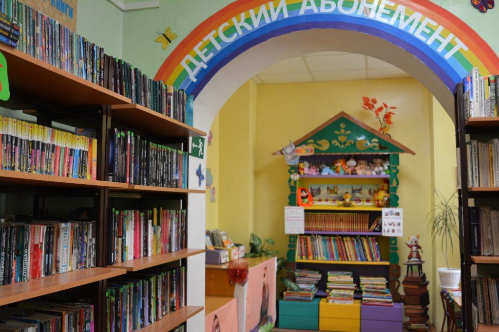 Интерьер библиотеки-филиала №20