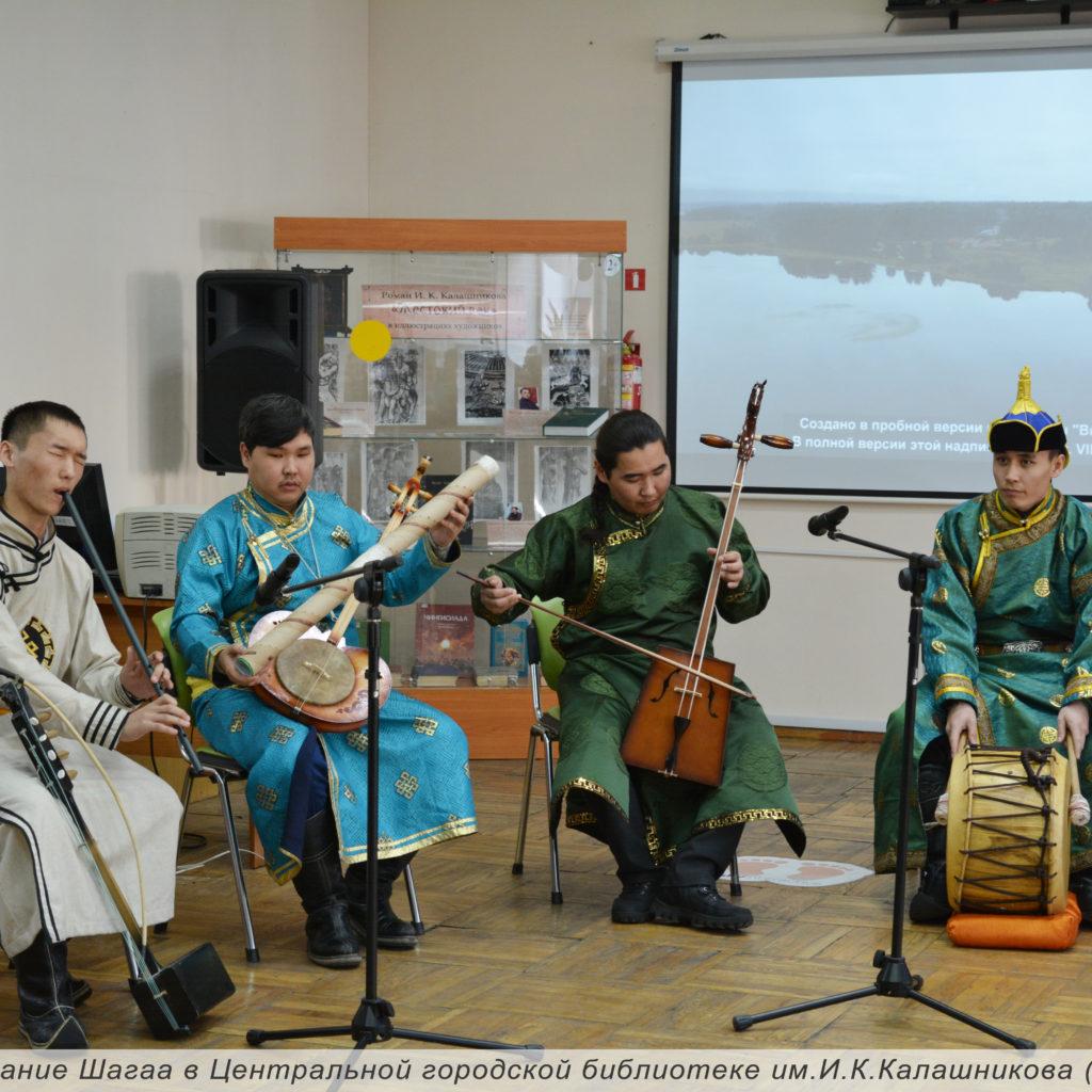 «Этот день в истории: события, факты, люди. Верхнеудинск — Улан-Удэ» – 28 февраля