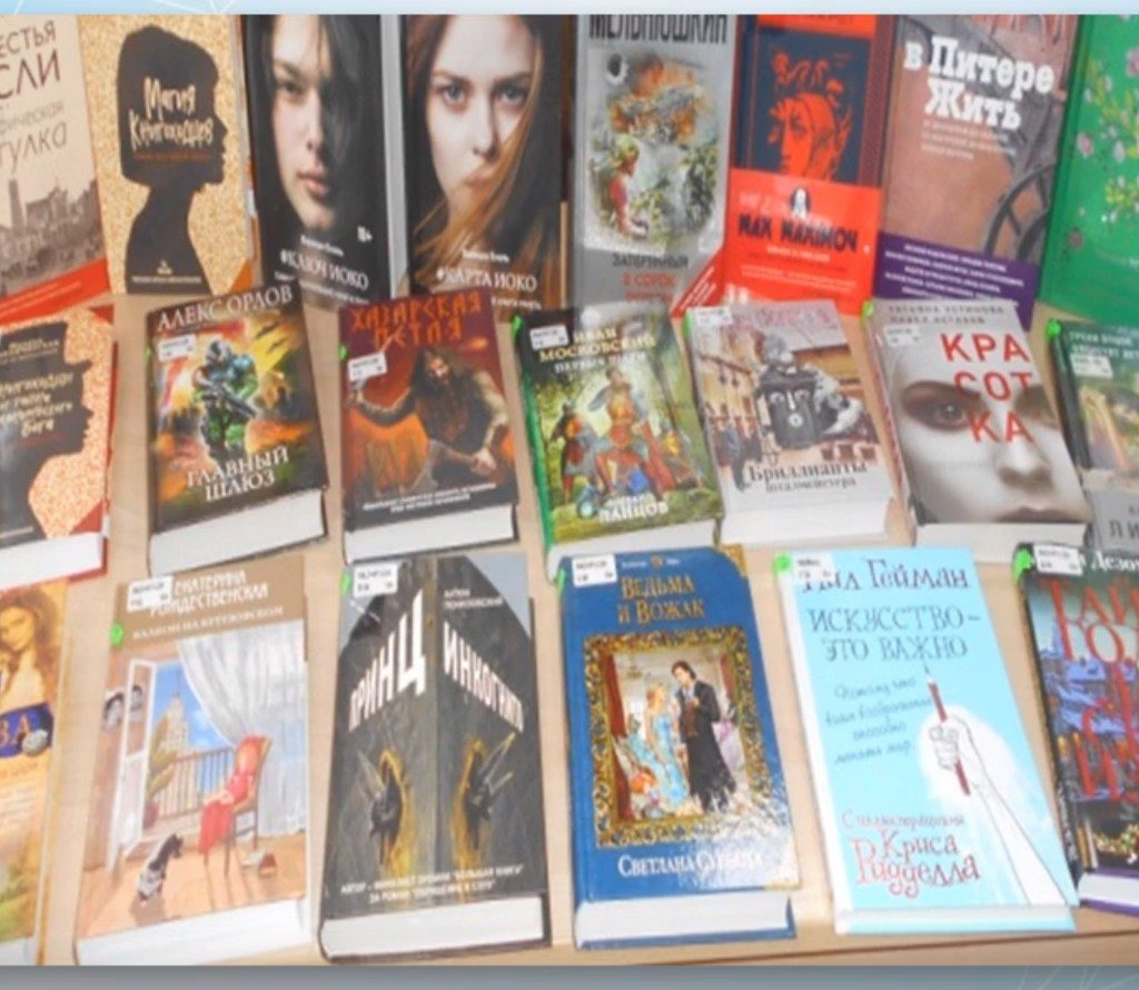 Виртуальная выставка «Книжные новинки»