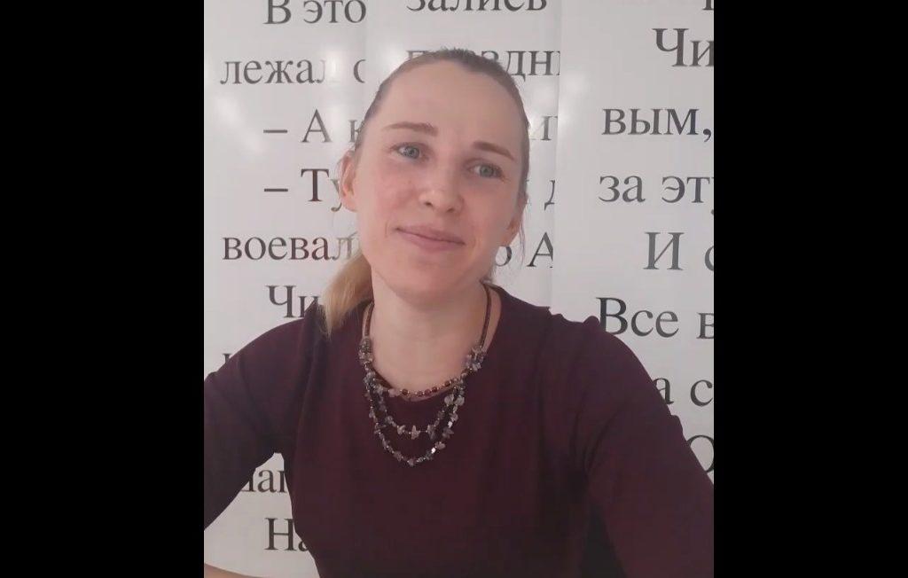 Онлайн-встреча «Мамин день»