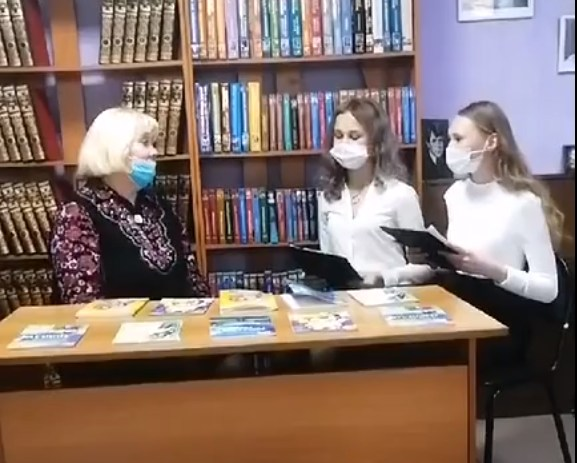 «Писатели города У»