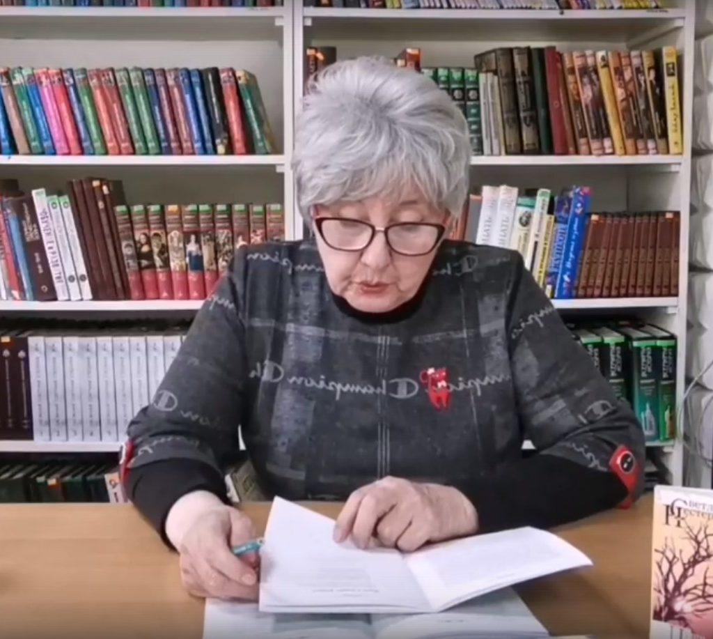 В День поэзии – встреча со Светланой Нестеровой
