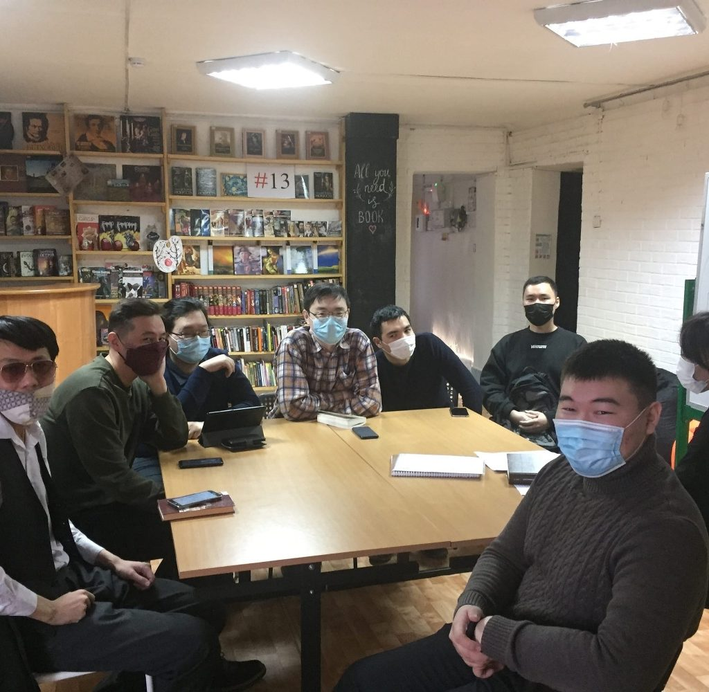 Встреча философского клуба