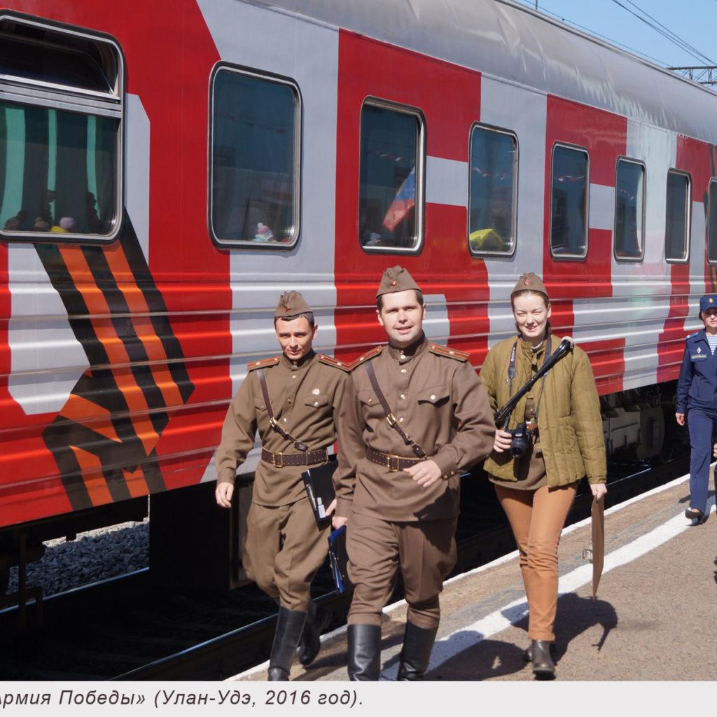 «Этот день в истории: события, факты, люди. Верхнеудинск – Улан-Удэ» – 2 мая