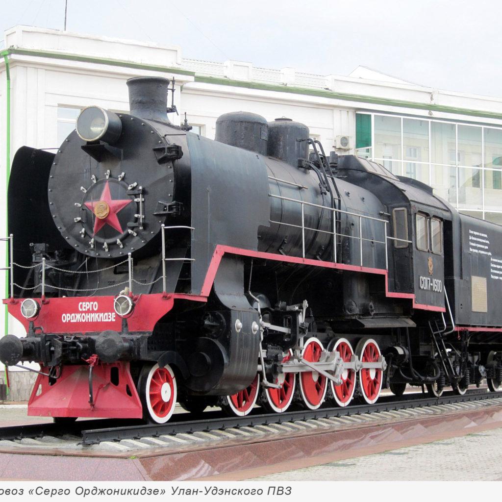 «Этот день в истории: события, факты, люди. Верхнеудинск – Улан-Удэ» – 30 апреля