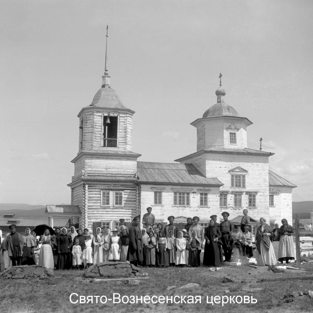«Этот день в истории: события, факты, люди. Верхнеудинск – Улан-Удэ» – 4 мая