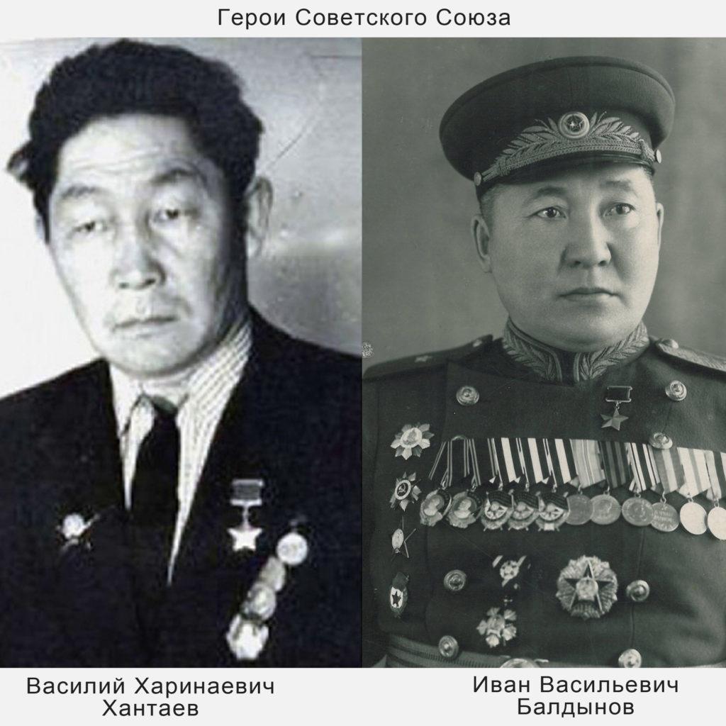 «Этот день в истории: события, факты, люди. Верхнеудинск – Улан-Удэ» – 6 мая