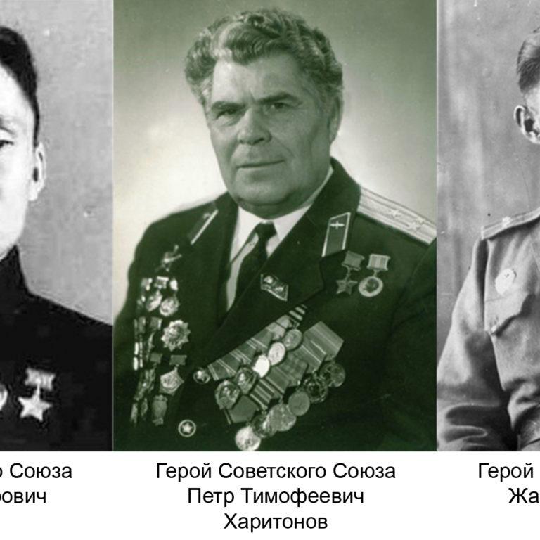 «Этот день в истории: события, факты, люди. Верхнеудинск – Улан-Удэ» – 8 мая