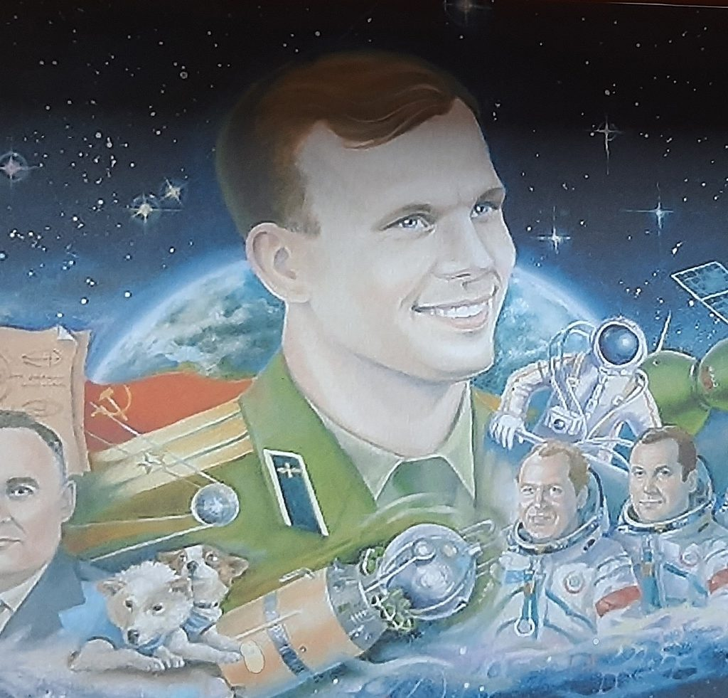 «Первые в космосе»