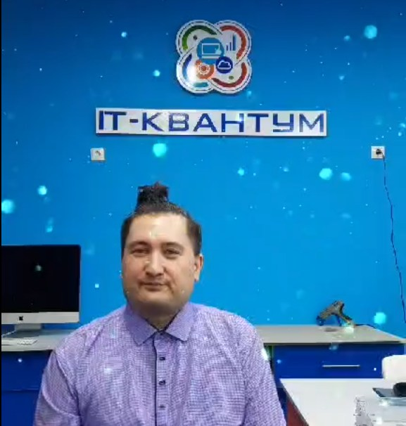 Экскурсия в IT-КВАНТУМ