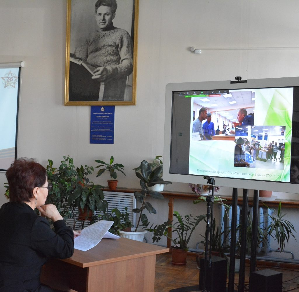 «Всероссийская научно-практическая конференция»