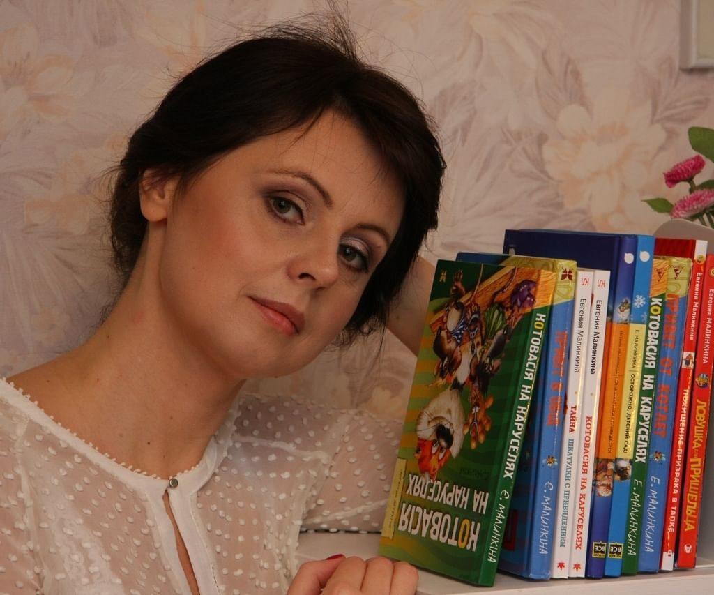 Онлайн-встреча с Евгенией Малкиной