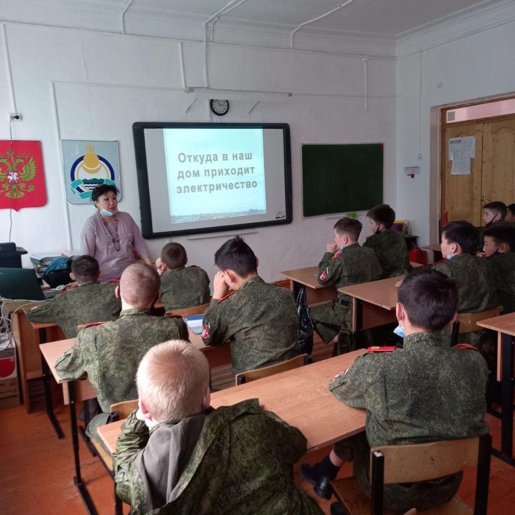 «Чернобыль. Это не должно повториться…»