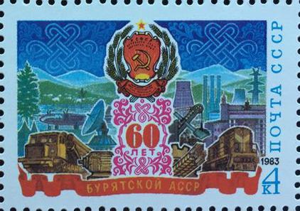 «Этот день в истории: события, факты, люди. Верхнеудинск – Улан-Удэ» – 18 мая