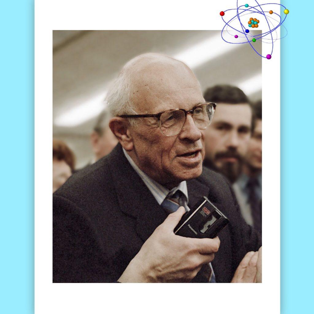 Онлайн-презентация, посвященная 100-летию  со дня рождения А.Д. Сахарова.
