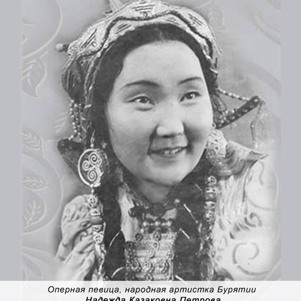 «Этот день в истории: события, факты, люди. Верхнеудинск – Улан-Удэ» – 15 июня
