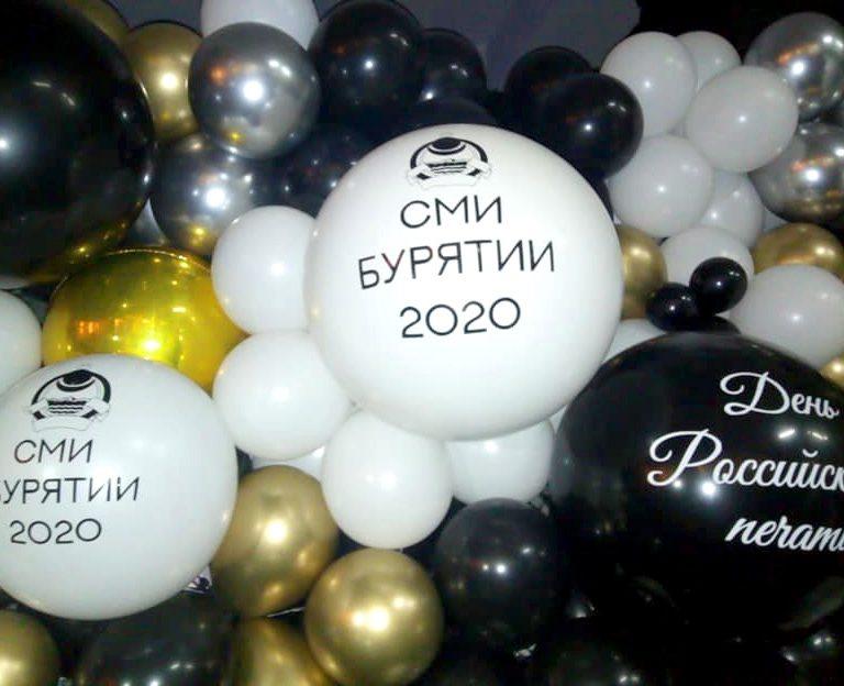 «Этот день в истории: события, факты, люди. Верхнеудинск – Улан-Удэ» – 21 июня