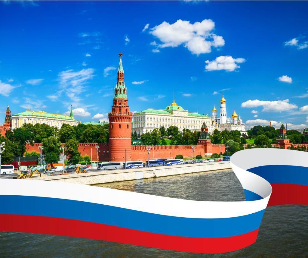 «Гордость моя Россия»