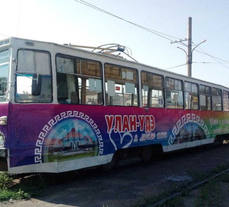 «Этот день в истории: события, факты, люди. Верхнеудинск – Улан-Удэ» – 1 августа