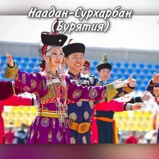 «Этот день в истории: события, факты, люди. Верхнеудинск – Улан-Удэ» – 2 августа