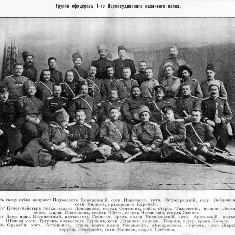 «Этот день в истории: события, факты, люди. Верхнеудинск – Улан-Удэ» – 21 июля