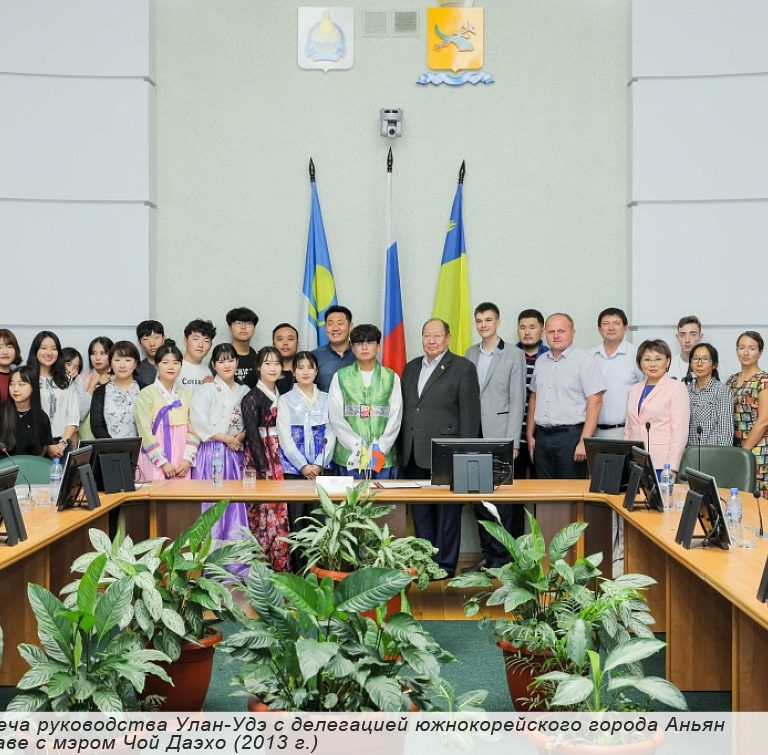 «Этот день в истории: события, факты, люди. Верхнеудинск – Улан-Удэ» – 22 июля