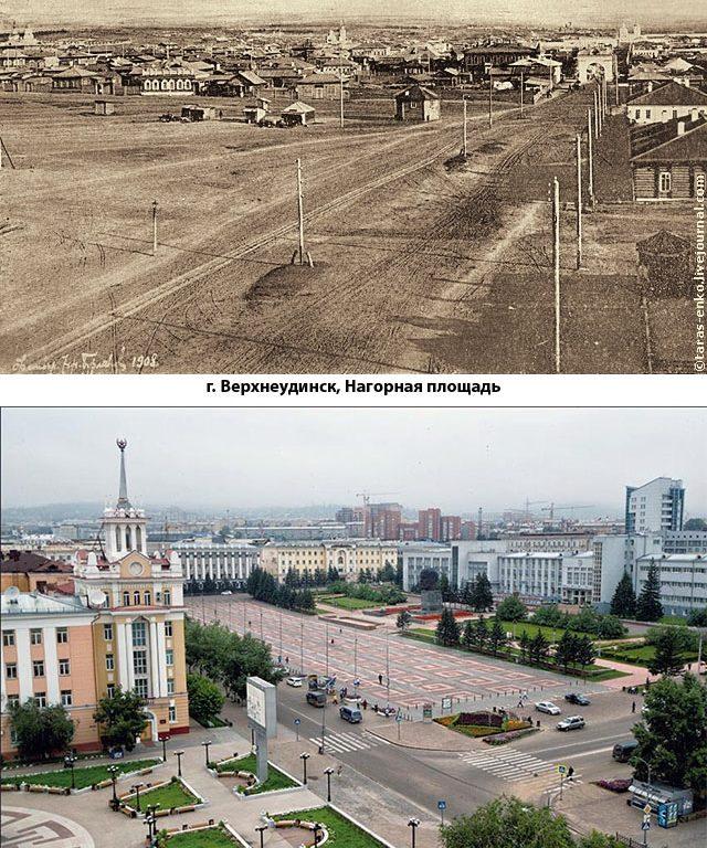 «Этот день в истории: события, факты, люди. Верхнеудинск – Улан-Удэ» – 27 июля