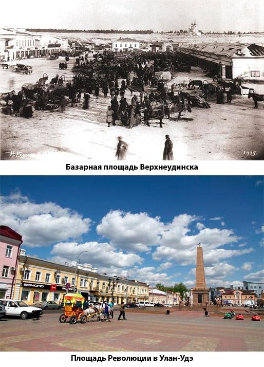 «Этот день в истории: события, факты, люди. Верхнеудинск – Улан-Удэ» – 31 июля
