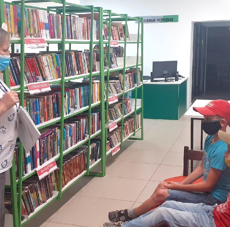 Беседа и книжная выставка «Азбука безопасности»