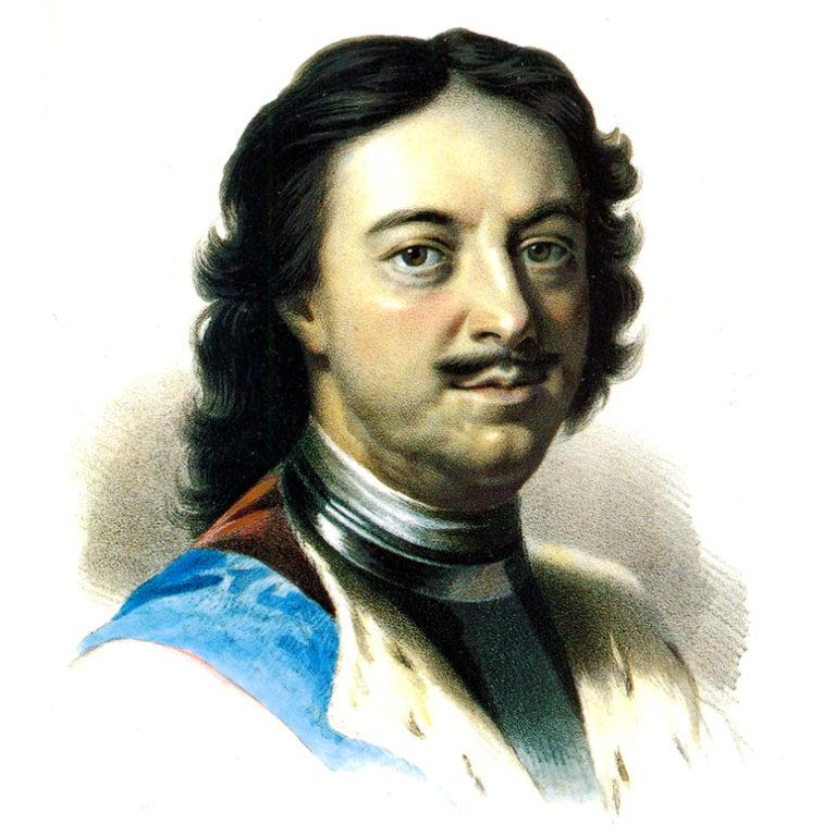 Знатоки истории XVIII века – Петр I
