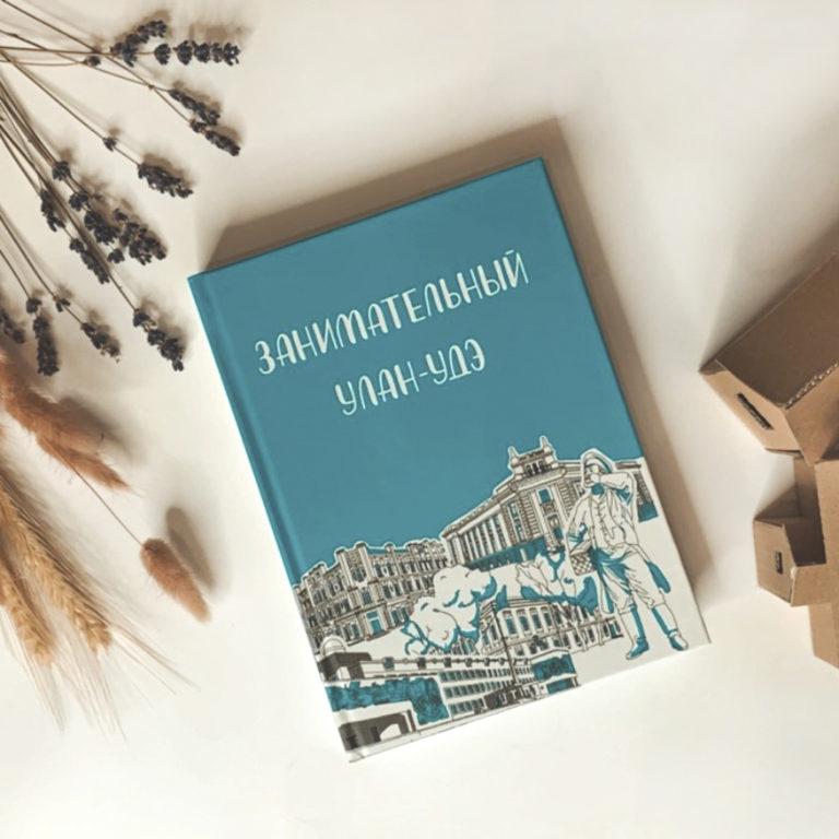 Новая книга готова!