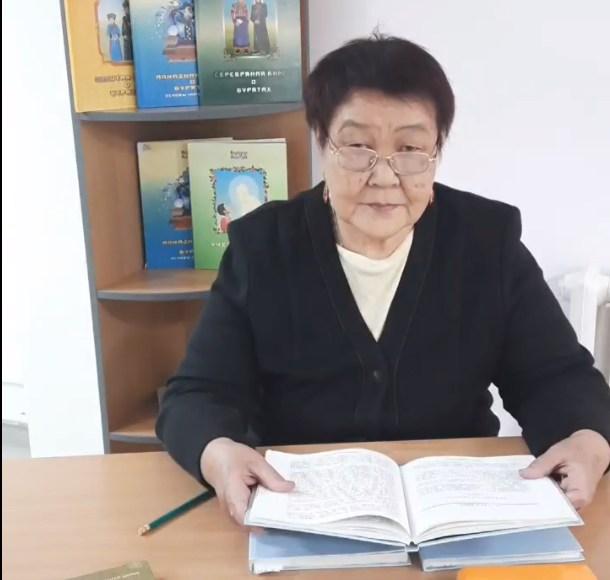 «Читаем с бабушкой Долгор»
