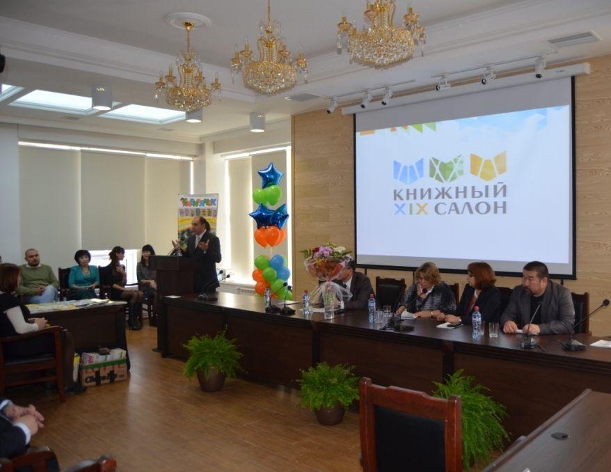 «Этот день в истории: события, факты, люди. Верхнеудинск – Улан-Удэ» – 24 сентября
